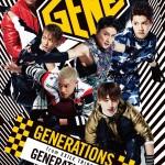 GENERATIONSメンバー