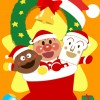 アンパンマンのクリスマス2