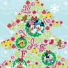 ミッキーの仲間たちのクリスマスツリー