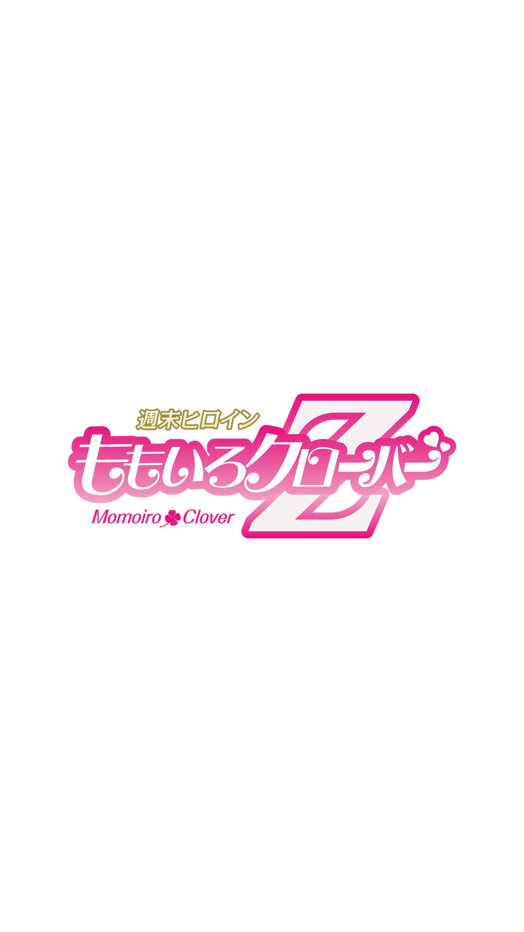 momokuro05