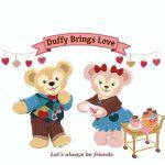 ダッフィー/Duffy[09]