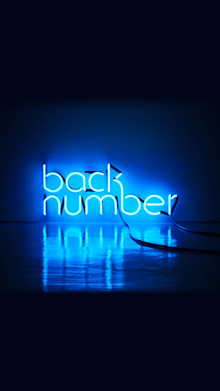 back number クリスマスソング 歌詞 - 歌ネット