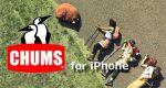 [おしゃれ☆アウトドア]人気ブランド「CHUMS」のiPhone壁紙をたっぷりまとめてみた[フェス好き必見!!]