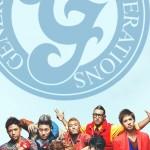 GENERATIONSファンにおすすめ!!メンバー&ロゴ