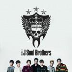 三代目 J Soul Brothersメンバー&ロゴ