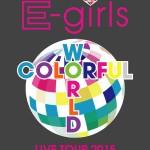 E-girlsツアーロゴ