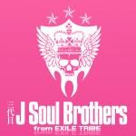 三代目 J Soul Brothersのかっこいいロゴ&ピンク