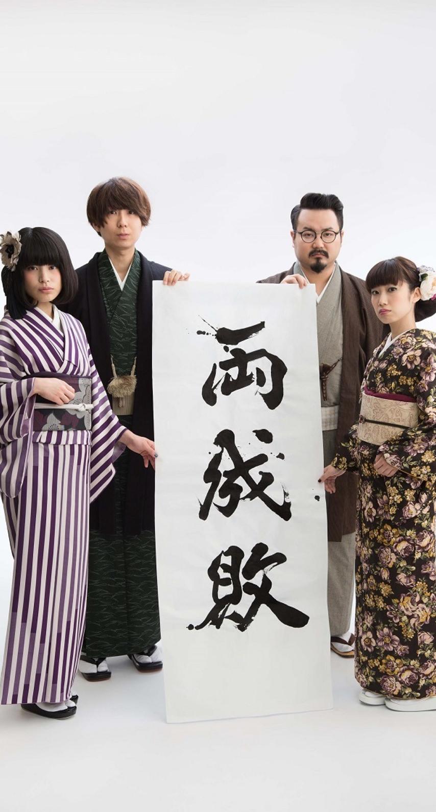 gesukiwa05