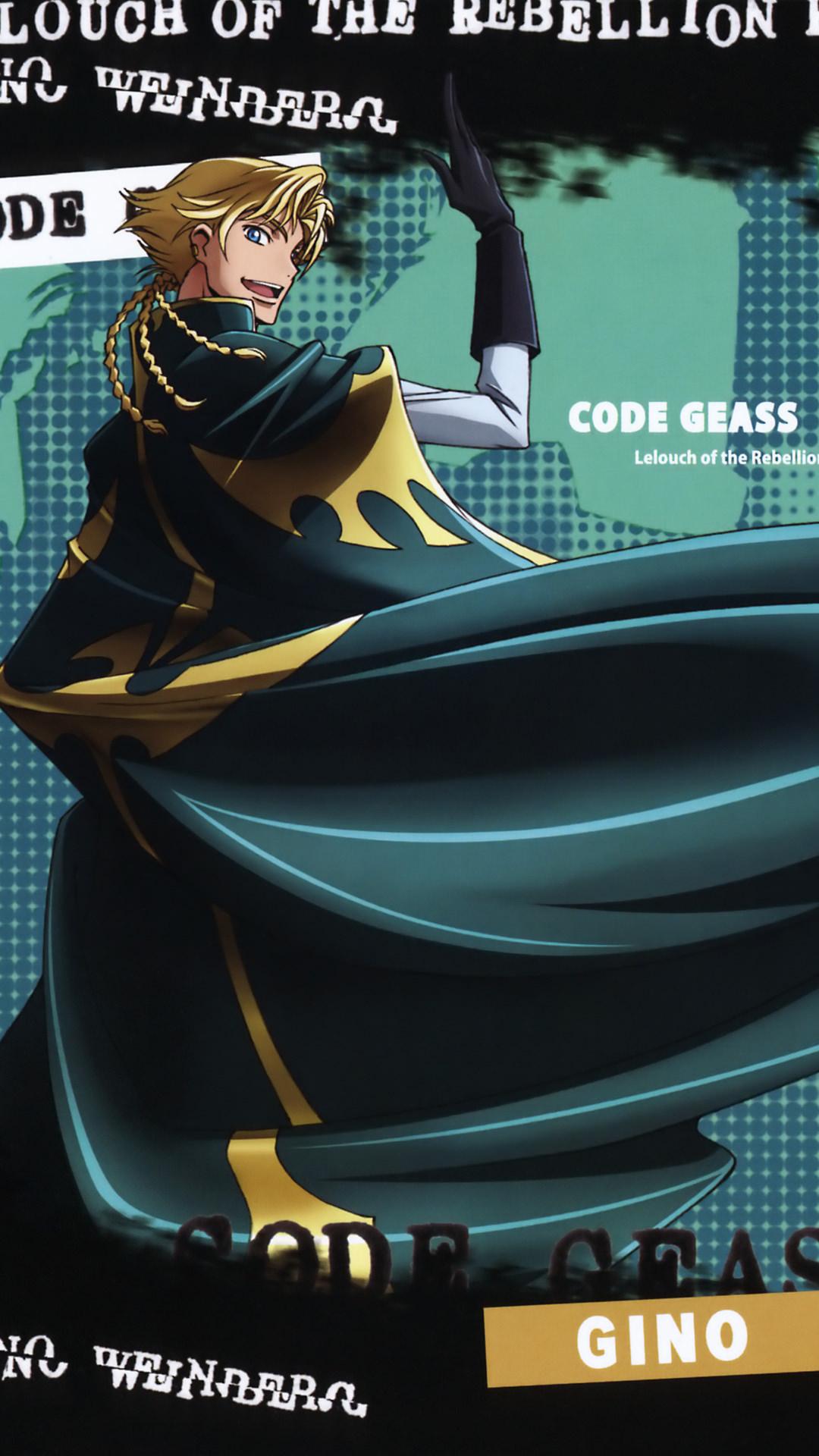 codegeass02
