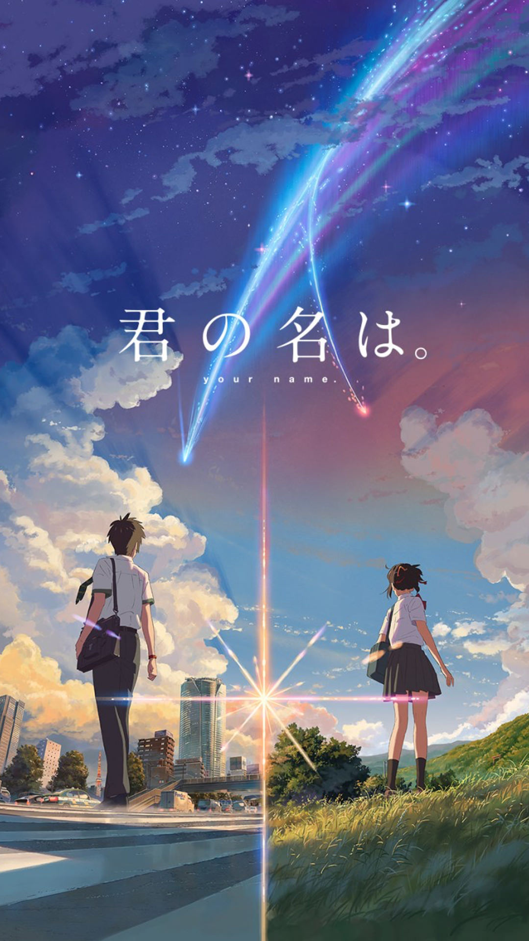 yourname03