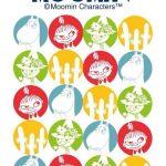 ムーミン/Moomin[19]無料高画質iPhone壁紙