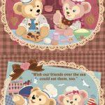 ダッフィー/Duffy[01]無料高画質iPhone壁紙