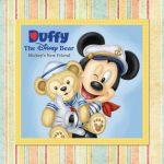 ダッフィー/Duffy[03]無料高画質iPhone壁紙