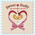 ダッフィー/Duffy[04]無料高画質iPhone壁紙