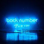 back number/バックナンバー[01]無料高画質iPhone壁紙