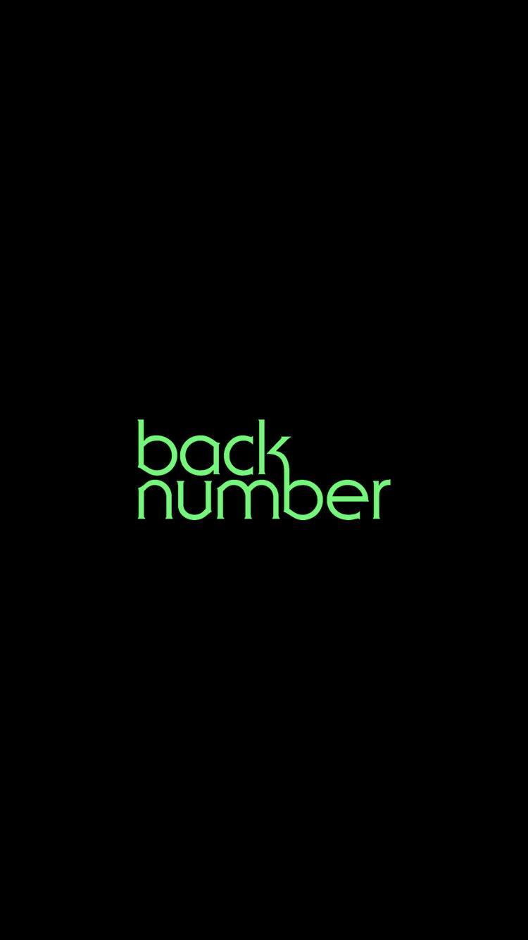 back number/バックナンバー[10]