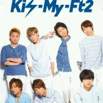 Kis-My-Ft2/キスマイ[04]無料高画質iPhone壁紙