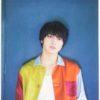 横浜流星[11]無料高画質iPhone壁紙