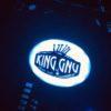 KING NU/キングヌー[04]無料高画質iPhone壁紙