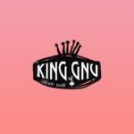 KING NU/キングヌー[24]無料高画質iPhone壁紙